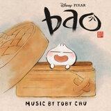 Toby Chu
