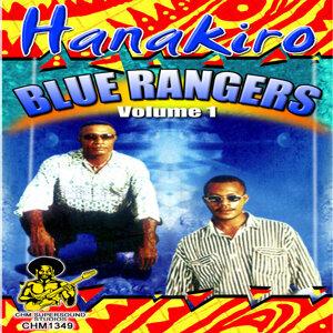 HANAKIRO BLUE RANGERS 歌手頭像