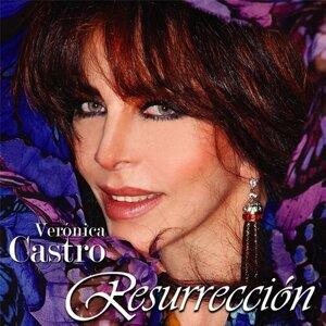 Veronica Castro 歌手頭像
