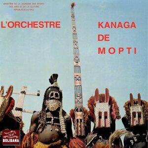 L'Orchestre Kanaga de Mopti 歌手頭像