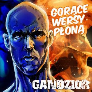 Gandzior 歌手頭像