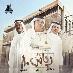 Khalil, Abu Mansur, Abu Saeed 歌手頭像