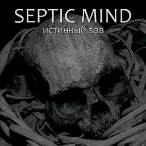 Septic Mind 歌手頭像