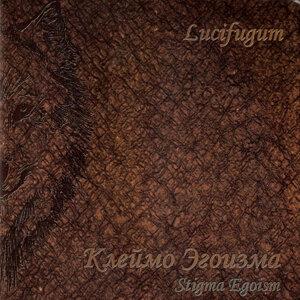 Lucifugum 歌手頭像