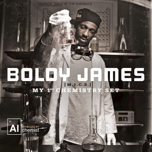 Boldy James Artist photo