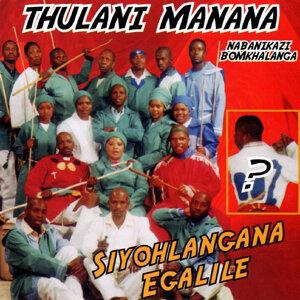 Thulani Manana 歌手頭像