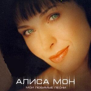 Alisa Mon 歌手頭像