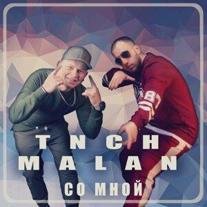 Malan & Tnch 歌手頭像