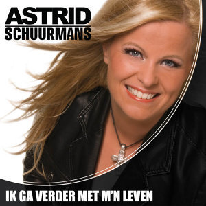 Astrid Schuurmans 歌手頭像