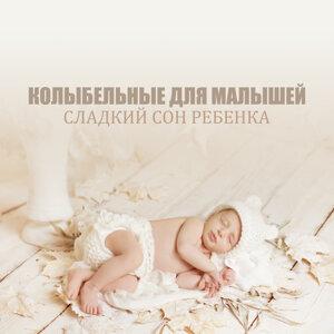Deep Sleep Group, Little Baby Universe 歌手頭像