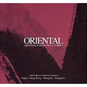 Oriental Is Beautiful (美麗東方) 歌手頭像