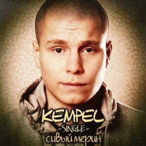 KEMPEL 歌手頭像