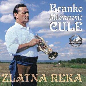 Branko Milovanovic Cule 歌手頭像