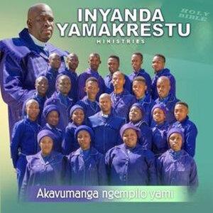 Inyanda YaMakrestu Ministries 歌手頭像