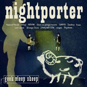 geek sleep sheep アーティスト写真