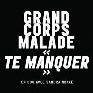 Grand Corps Malade, Sandra Nkaké 歌手頭像