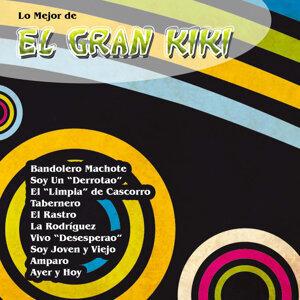 El Gran Kiki 歌手頭像