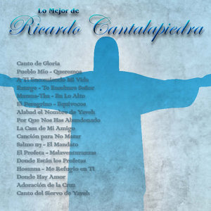 Ricardo Cantalapiedra 歌手頭像