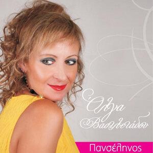 Olga Vassiliadou 歌手頭像