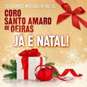 Coro de Santo Amaro de Oeiras 歌手頭像