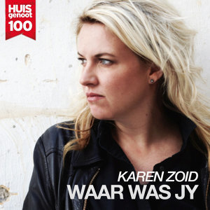Karen Zoid 歌手頭像