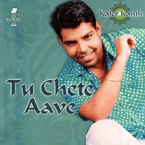 Kaler Kanth 歌手頭像