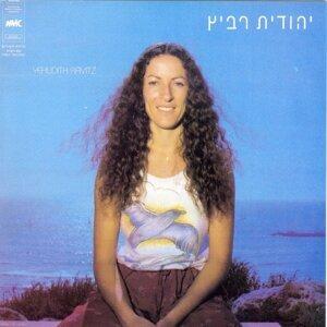 Yehudit Ravitz 歌手頭像