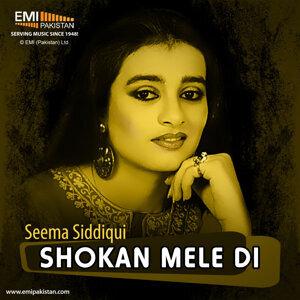 Seema Siddiqi 歌手頭像