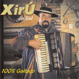 Xiru do Sul 歌手頭像
