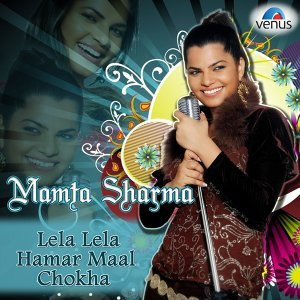 Mamta Sharma 歌手頭像