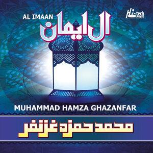 Muhammad Hamza Ghazanfar 歌手頭像