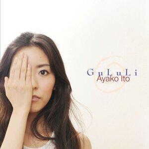Ayako Ito 歌手頭像
