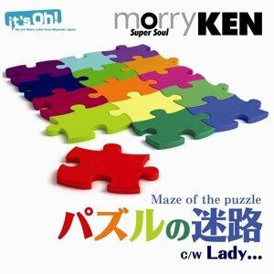Morry Ken 歌手頭像