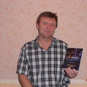 Белоус Владими 歌手頭像