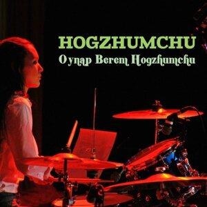 Hogzhumchu 歌手頭像
