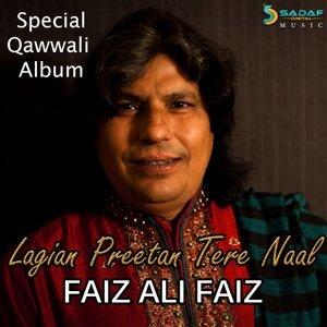 Faiz Ali Faiz