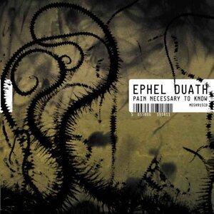 Ephel Duath 歌手頭像