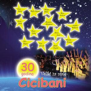 Cicibani 歌手頭像