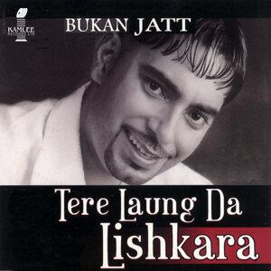 Bukan Jatt 歌手頭像