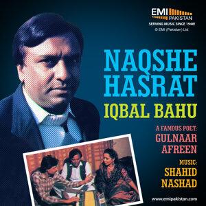 Iqbal Bahu 歌手頭像