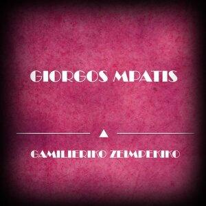 Giorgos Mpatis 歌手頭像