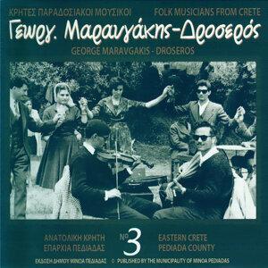 Georgios Maravgakis - Droseros 歌手頭像
