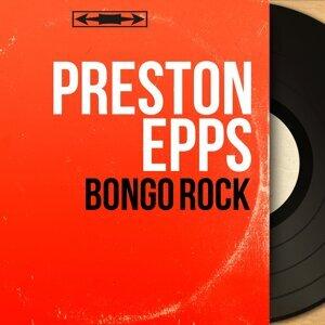 Preston Epps 歌手頭像