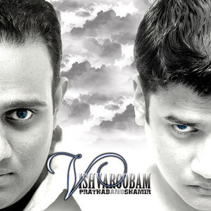 Prathab & Shamir 歌手頭像