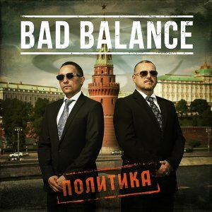 Bad Balance 歌手頭像