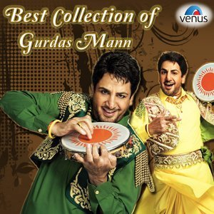 Gurdas Maan 歌手頭像