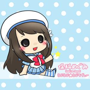 Hoshina Megumi 歌手頭像