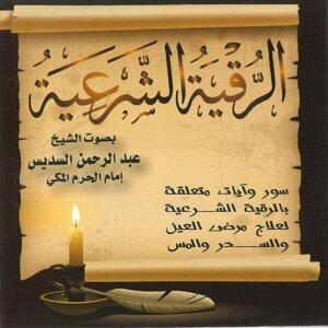 Habib Ali 歌手頭像