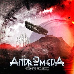 Andromeda アーティスト写真