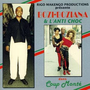 Bozi Boziana et l'Anti Choc 歌手頭像